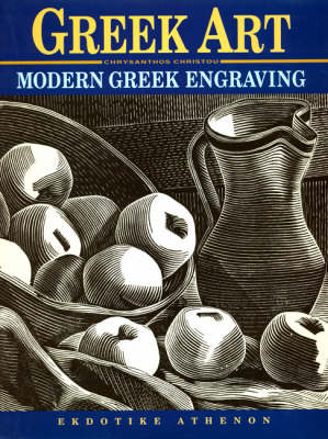 Greek Art: Modern Greek Engraving (Hardback)