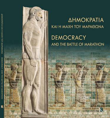 Democracy and the Battle of Marathon (Paperback)