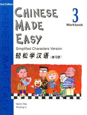 Chinese Made Easy: Workbook Book 3: Simplified Characters Version (Paperback)
