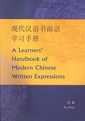 A Learners' Handbook of Modern Chinese Written Expressions (Paperback)
