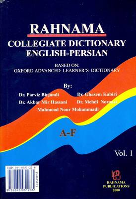 Rahnama Collegiate Dictionary: English-Persian (Hardback)