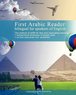First Arabic Reader Bilingual for Speakers of English (Paperback)