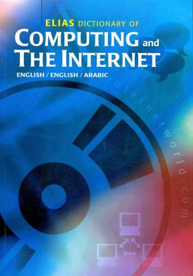 Elias Dictionary of Computing and the Internet: English-English-Arabic (Paperback)
