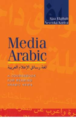 Media Arabic: A Coursebook for Reading Arabic News (Paperback)