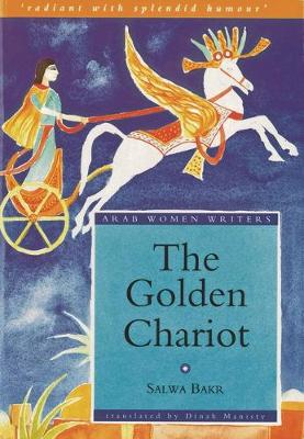 The Golden Chariot (Paperback)