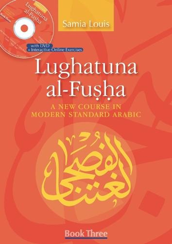 Lughatuna Al-Fusha: A New Course in Modern Standard Arabic: Book Three (Mixed media product)
