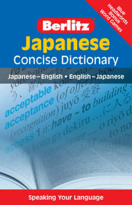 Berlitz Language: Japanese Concise Dictionary: Japanese-English, English-Japanese - Berlitz Concise Dictionary (Paperback)