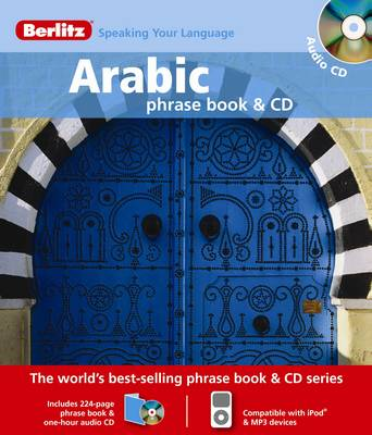 Berlitz: Arabic Phrase Book & CD - Berlitz Phrase Book & CD (Paperback)