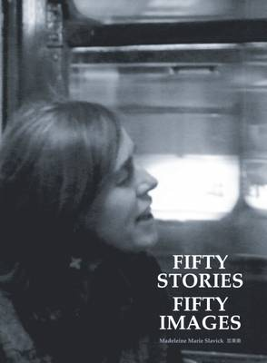 Fifty Stories Fifty Images (Paperback)