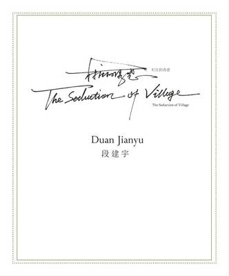 Duan Jianyu: The Seduction of Village (Hardback)
