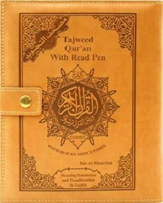 Cover Tajweed Quran with Meaning Translation & Transliteration into English with Read Pen Only