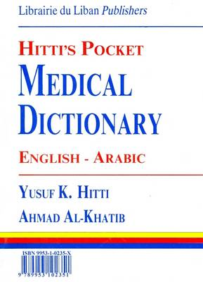 Hitti's Pocket Medical Dictionary English-Arabic (Paperback)