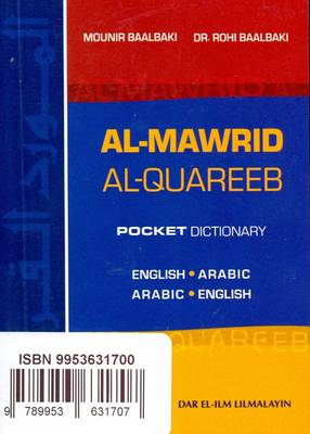 Al-Mawrid: English-Arabic & Arabic-English Pocket Dictionary (Paperback)