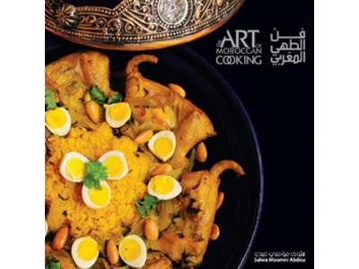 The Art of Moroccan Cooking (Hardback)