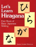 Let's Learn Hiragana
